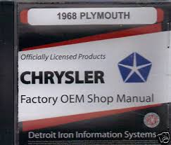 1968 plymouth cd shop manual barracuda fury valiant road runner 1968 road runner gtx barracuda shop body manual on cd