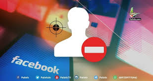 Palestinian Sentenced To One Year Over Social Media Postings