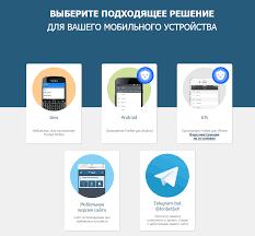 fonbet бк мобильная версия