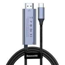 Купить Кабель <b>Baseus C</b>-<b>Video Functional</b> Notebook Cable(C TO ...