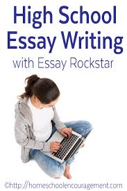 essay on curriculum essay topics fortuigence essay rockstar our high school writing curriculum of