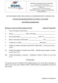 Bsnl Pensioners Medical Reimbursement Without Voucher Facility ...