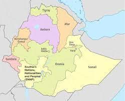 إثيوبيا خريطة الولايات الإثيوبية خريطة الولايات (شرق أفريقيا - أفريقيا)