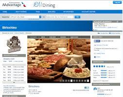 American Advantage Dining