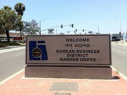 welcome sign at brookhurst
