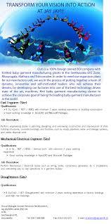 Civil Engineer / Draughtsmen / Mechanical Engineer Job Vacancy In ...