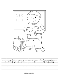 Small Picture 1st grade coloring pages cute baby lion first grade coloring page