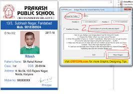 Identity Card Future1story Pdf com School Format
