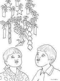 七夕飾りと男の子女の子の塗り絵の下絵画像