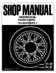 1977 1983 honda na nc50 express scooter shop manual repair 1977 1983 honda na nc50 express scooter shop manual