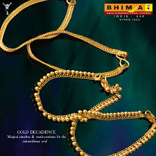 Bhima Gold Jewellery Designs Mangalsutra Planning To Buy Anklets To Your Kid Visit Bhima Today