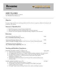 Model Resume For Teaching Profession personal development example