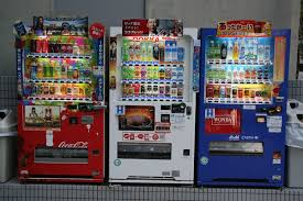 Vending Machine In Japan Custom Japan Tech The Future Of Vending Machines Wonk Bridge Medium