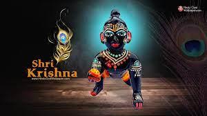 Krishna Wallpapers HD Images, Photos ...