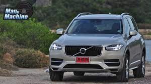 SUV ปลอดภัยที่สุดในโลก VOLVO XC90 T8 TWIN ENGINE PLUG IN HYBRID
