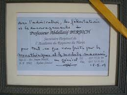 """Résultat de recherche d'images pour """"dr idrissi my ahmed"""""""