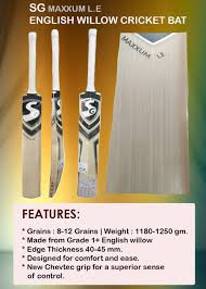 English Willow Cricket Bats Grade 1 Khelmart Org Its