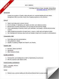 Sample Cashier Job Description Resume 2016 Recentresumes Com