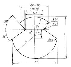 Фрагмент схемы питания и секционирования контактной сети ЭЧК  Рисунок 1 Контактный провод МФ100 Несущий трос провод цепной контактной подвески прикреплённый к поддерживающим устройствам контактной сети