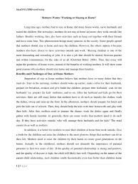 mom vs dad essay how the presidency made me a better father the  mom working or staying at home word essay