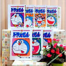 Bộ truyện tranh Doraemon ngắn 7 tập - Hoàn toàn bằng tiếng Nhật - MuaZii