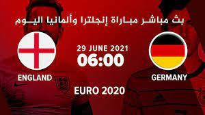 بث مباشر | مباراة إنجلترا وألمانيا اليوم في كأس الأمم الأوروبية