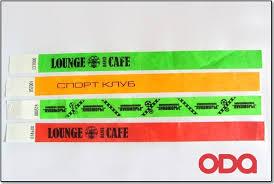 ▷ Контрольные браслеты на заказ контрольные браслеты с логотипом изготовление контрольных браслетов контрольные браслеты от РГ ОДА