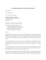 10 Best Images Of Demand Letter Form Settlement Demand Letter