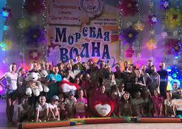 Русский вариант привез с международного конкурса в Туапсе восемь   Русский вариант привез с международного конкурса в Туапсе восемь дипломов