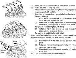 wiring diagram for gmc topkick tractor repair gmc w5500 wiring diagrams in addition gmc 5500 electrical diagram further 1991 isuzu npr truck wiring