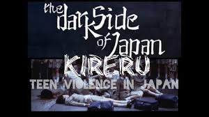 Teen violence in japan
