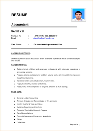 Accounting Resume Format Down Town Ken More