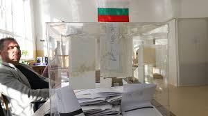 Image result for България гласува на местни избори