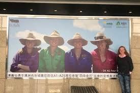 Bonnie Penfold next to an advert - ABC News (Australian ...