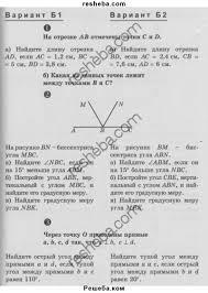 ГДЗ по алгебре для класса А П Ершова геометрия Атанасян  ГДЗ Учебник по алгебре 7 класс самостоятельные и контрольные работы А