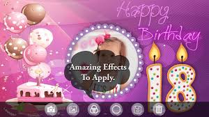 birthday date photo frame editor birthday number 1 4 screenshot 3