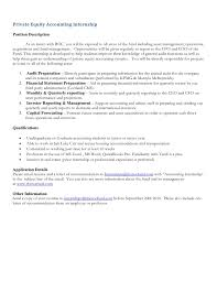 Private Equity Accounting Internship Position Description As an intern with  ROC, you will be exposed