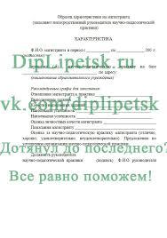 Отчет по производственной практике пм горничная Студопедия ПМ 05 Выполнение работ по одной или