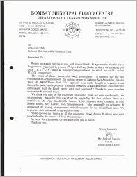 Solicitation Letter Letter Format For Blood Donation Camp Valid Sample Solicitation