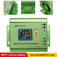 <b>MPPT</b> 10A 15A