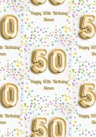personalised 50th birthday gift wrap with large 50 balloon and colourful confetti
