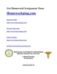 academic research paper outline example