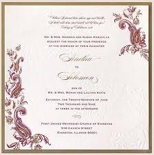 indian wedding card ideas google search wedding cards Indian Hindu Wedding Cards Online indian wedding card ideas google search wedding cards pinterest wedding card, engagement and weddings hindu wedding cards online