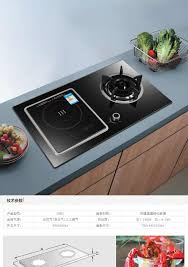 Detail Feedback Questions About Gas Electric Dual Purpose Gas Stove