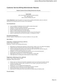 Retail Resume Skills Unique Retail Resume Skills Photo Documentation Template Example 1