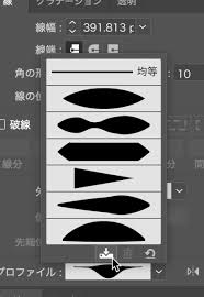 Illustratorの線幅ツールプロファイルは色々な場面で使えます