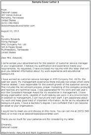 Sample Cover Letter Customer Service Representative Customer Service
