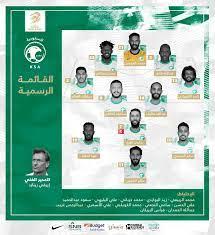 الدوسري والمولد يقودان منتخب السعودية ضد اليمن فى تصفيات كأس العالم : صحافة  الجديد رياضة