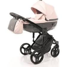 Купить детские <b>коляски</b> утепленные в интернет-магазине Lookbuck