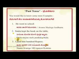 Learn Kannada Through English Lesson 17 Spoken Kannada
